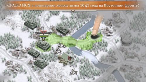 1941 Frozen Front_1