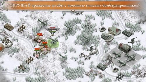 1941 Frozen Front_3