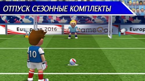 Perfect Kick_3
