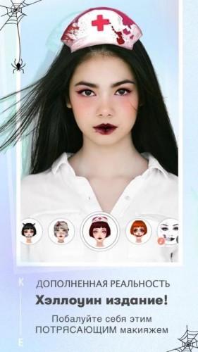 Makeup Plus_2