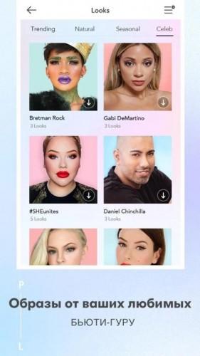 Makeup Plus_4