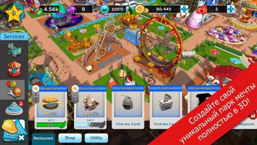 RollerCoaster Tycoon Touch_1