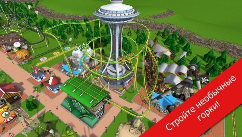 RollerCoaster Tycoon Touch_2