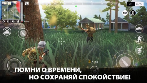 Last Battleground Survival_3