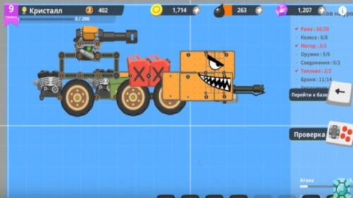 Super Tank Rumble_5