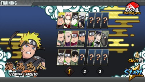 Naruto Senki_1