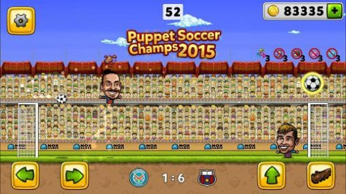 Puppet Soccer Champions 2015_5
