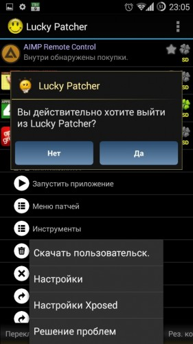 Lucky Patcher_2