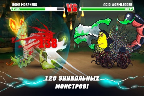 Mutant Fighting Cup 2_2