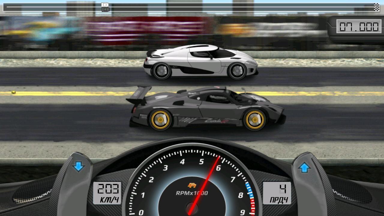 скачать взлом drag racing