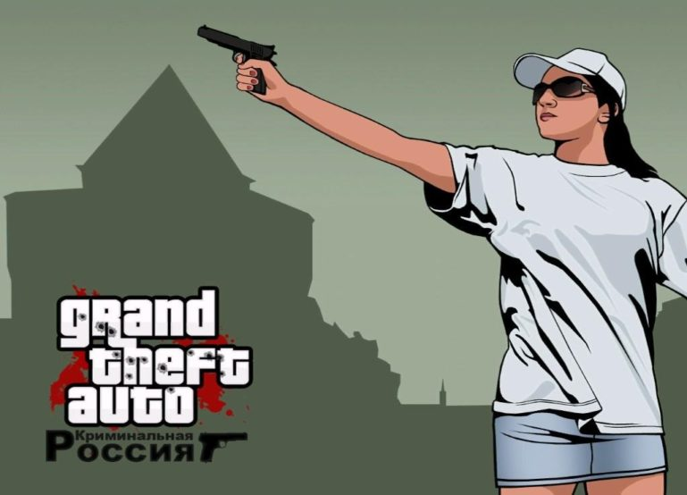 GTA: Криминальная Россия