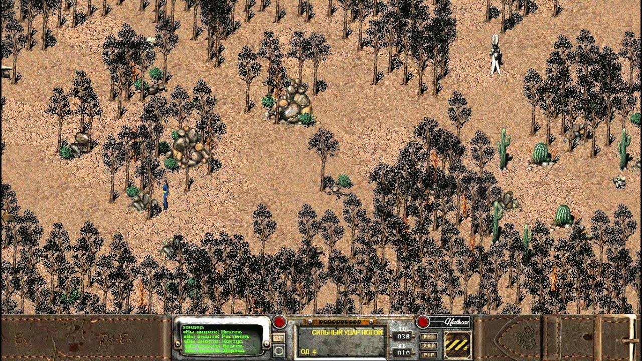 fallout 2 на андроид
