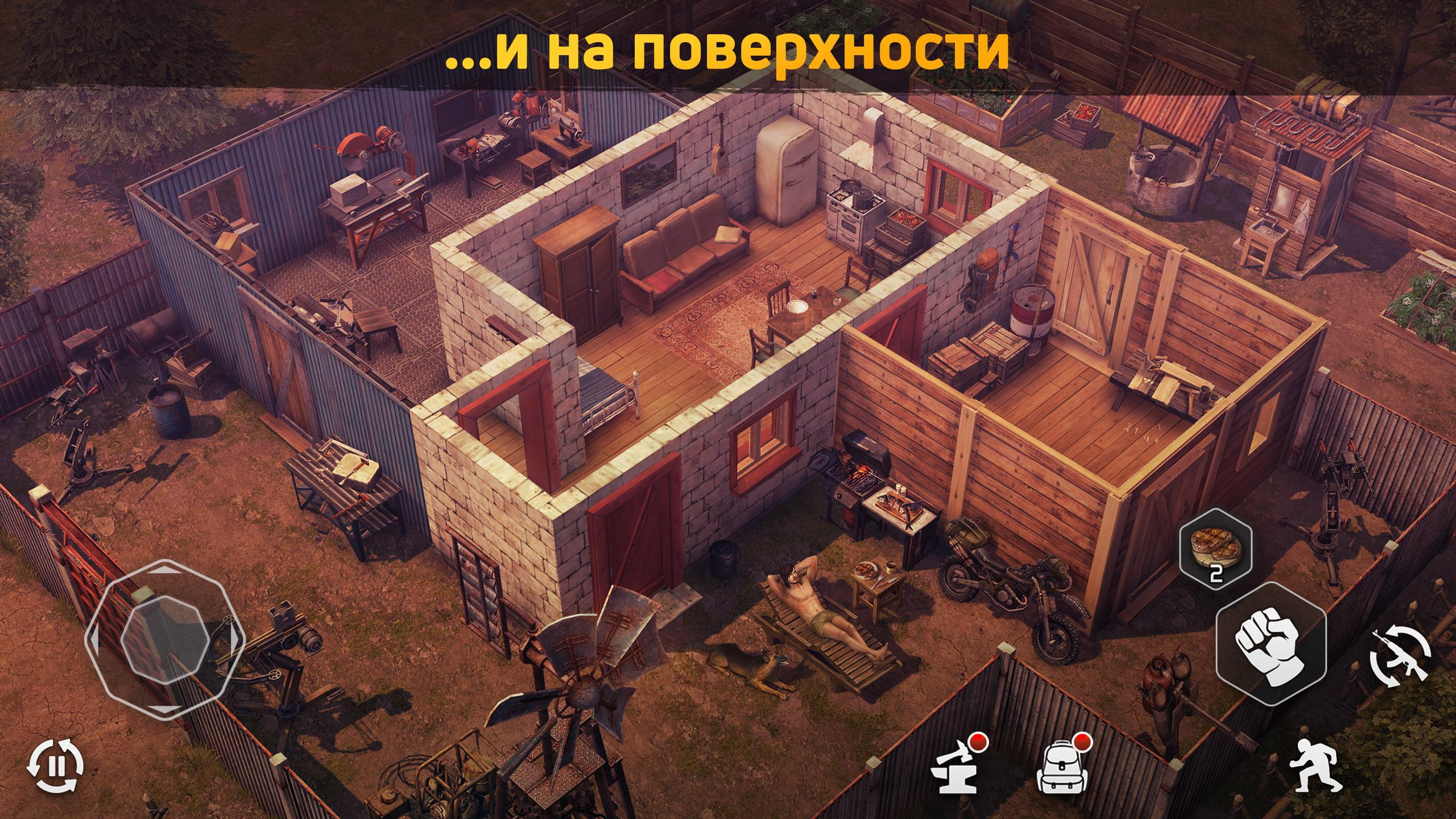 взлом dawn of zombies