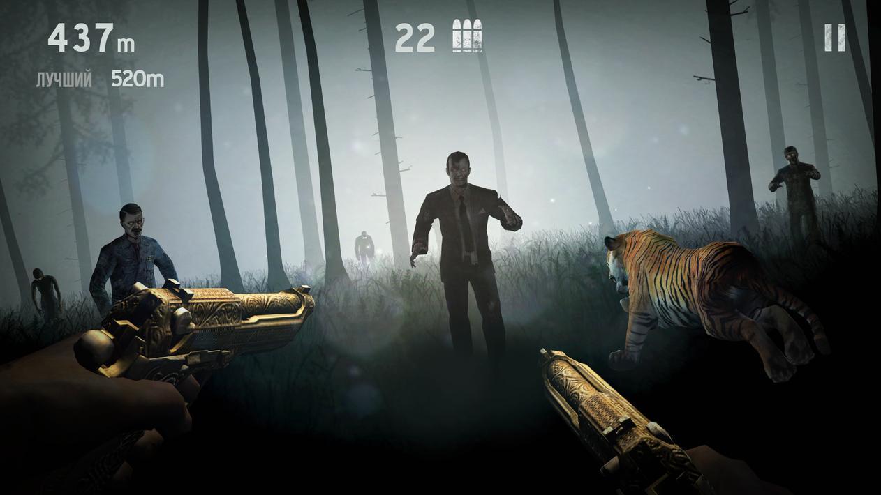 скачать взломанную игру зомби в тумане