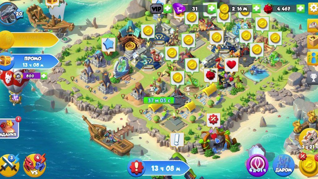 игровой мир в Dragon Mania Legends