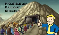 F.O.S.S.E для Fallout Shelter
