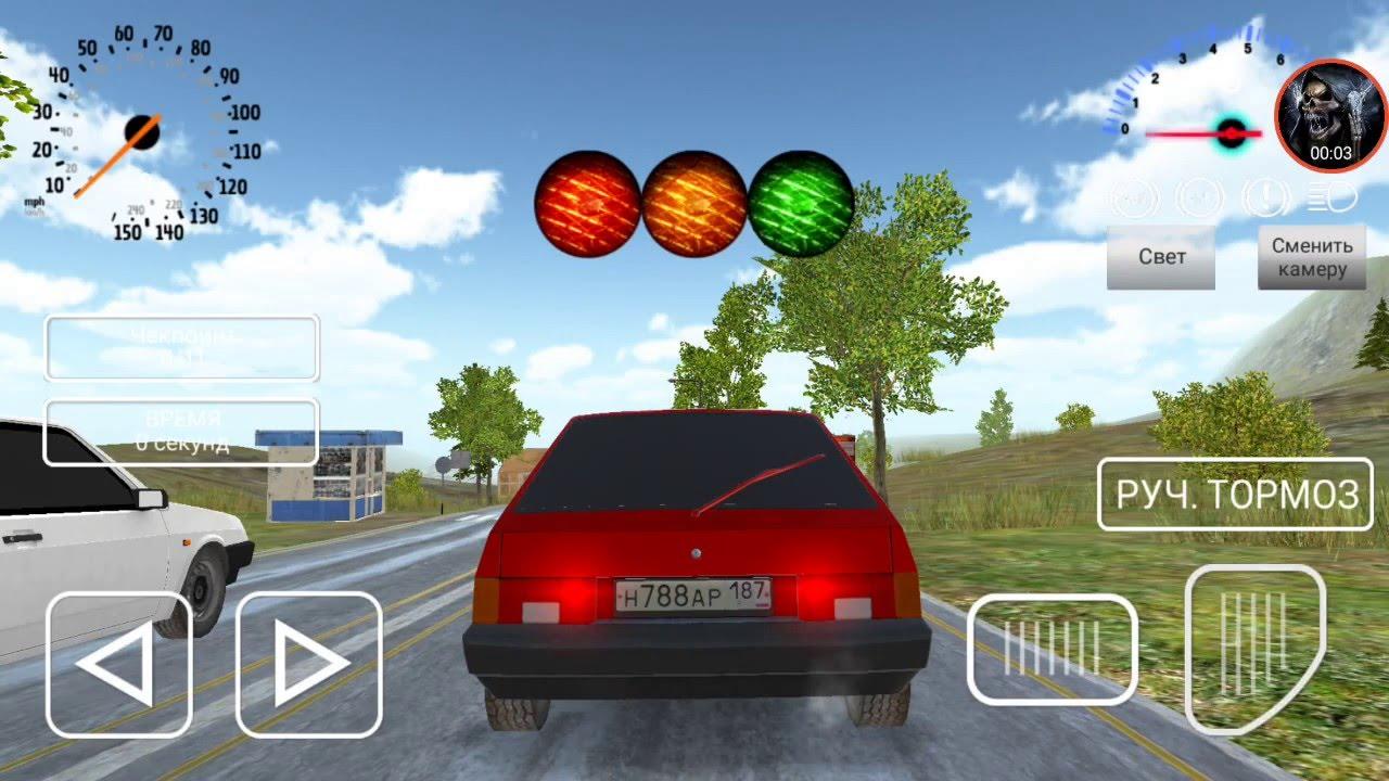 скачать russian car driver