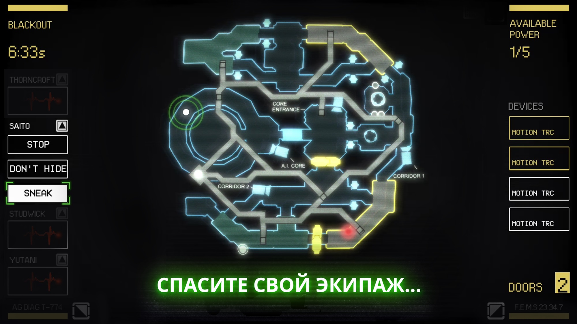скачать alien blackout