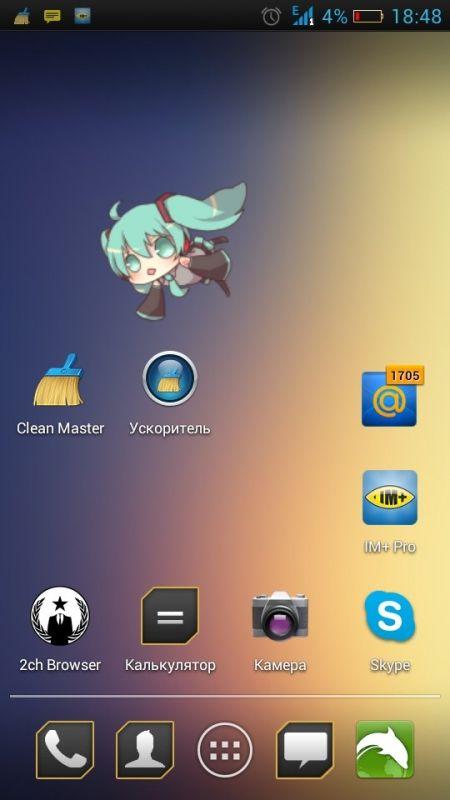 shimeji скачать на андроид