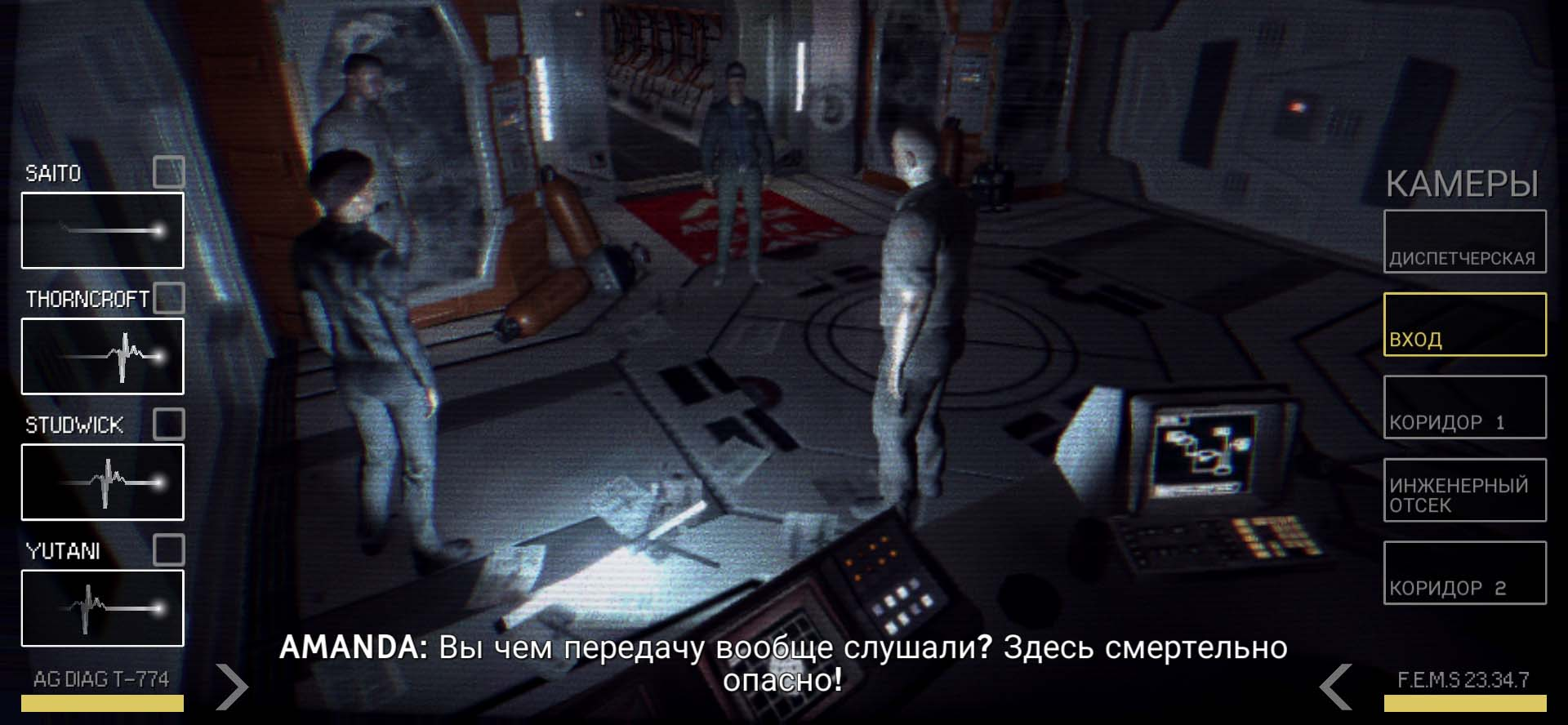 alien blackout скачать