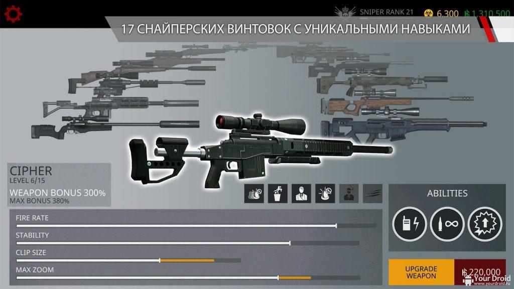оружие в игре Hitman