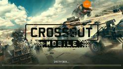 Crossout Mobile
