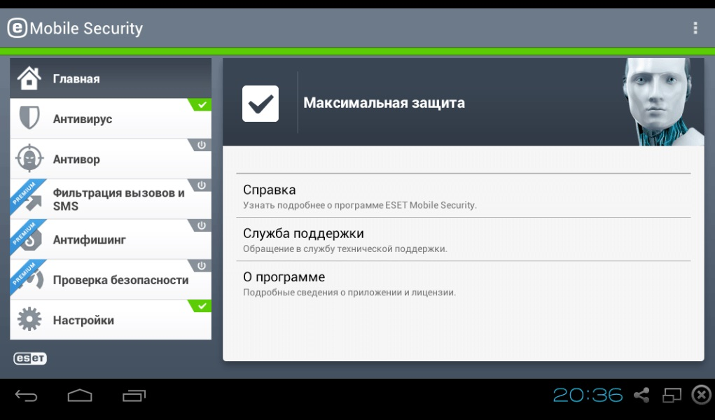 скачать eset mobile security для android