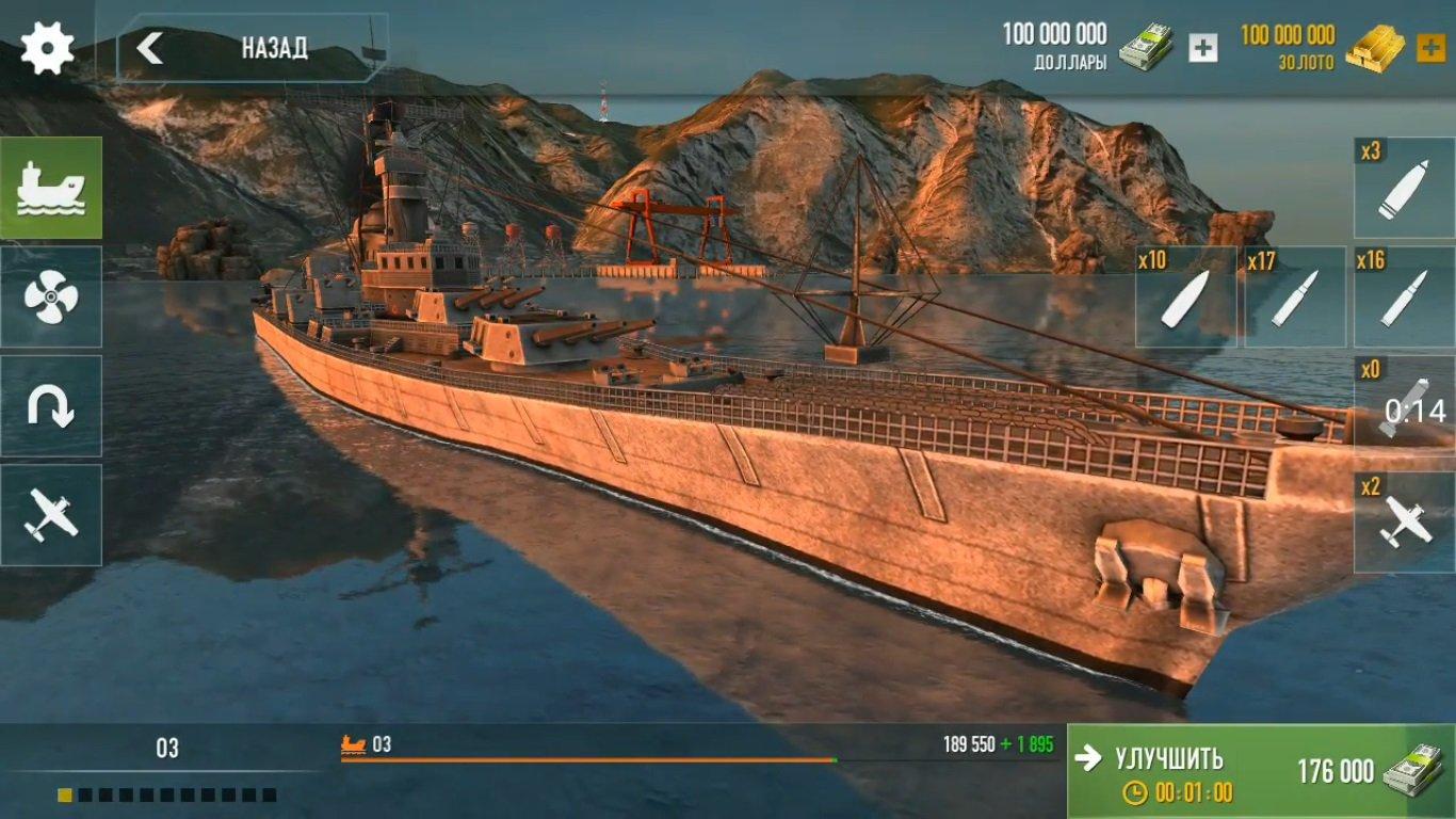 скачать взломанную игру battle of warships