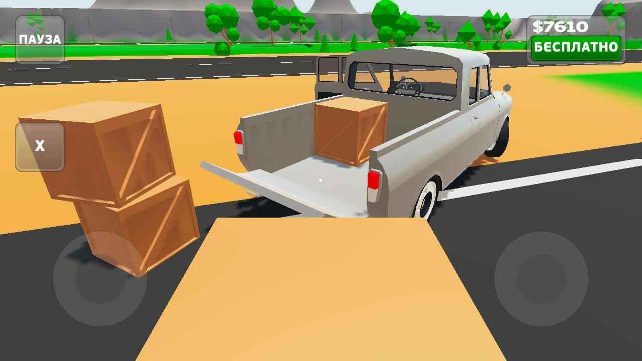 скачать взлом pickup