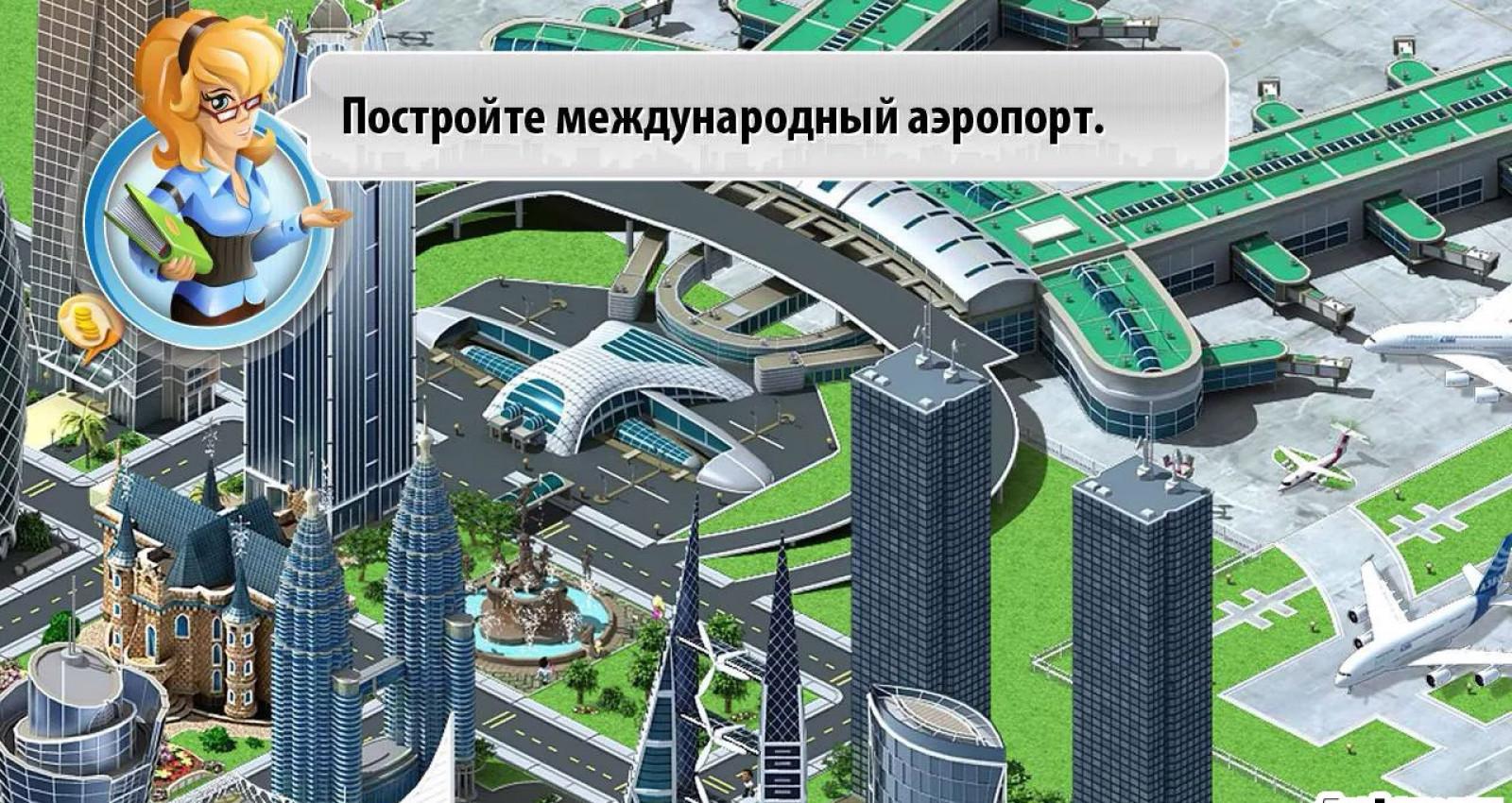 мегаполис взлом
