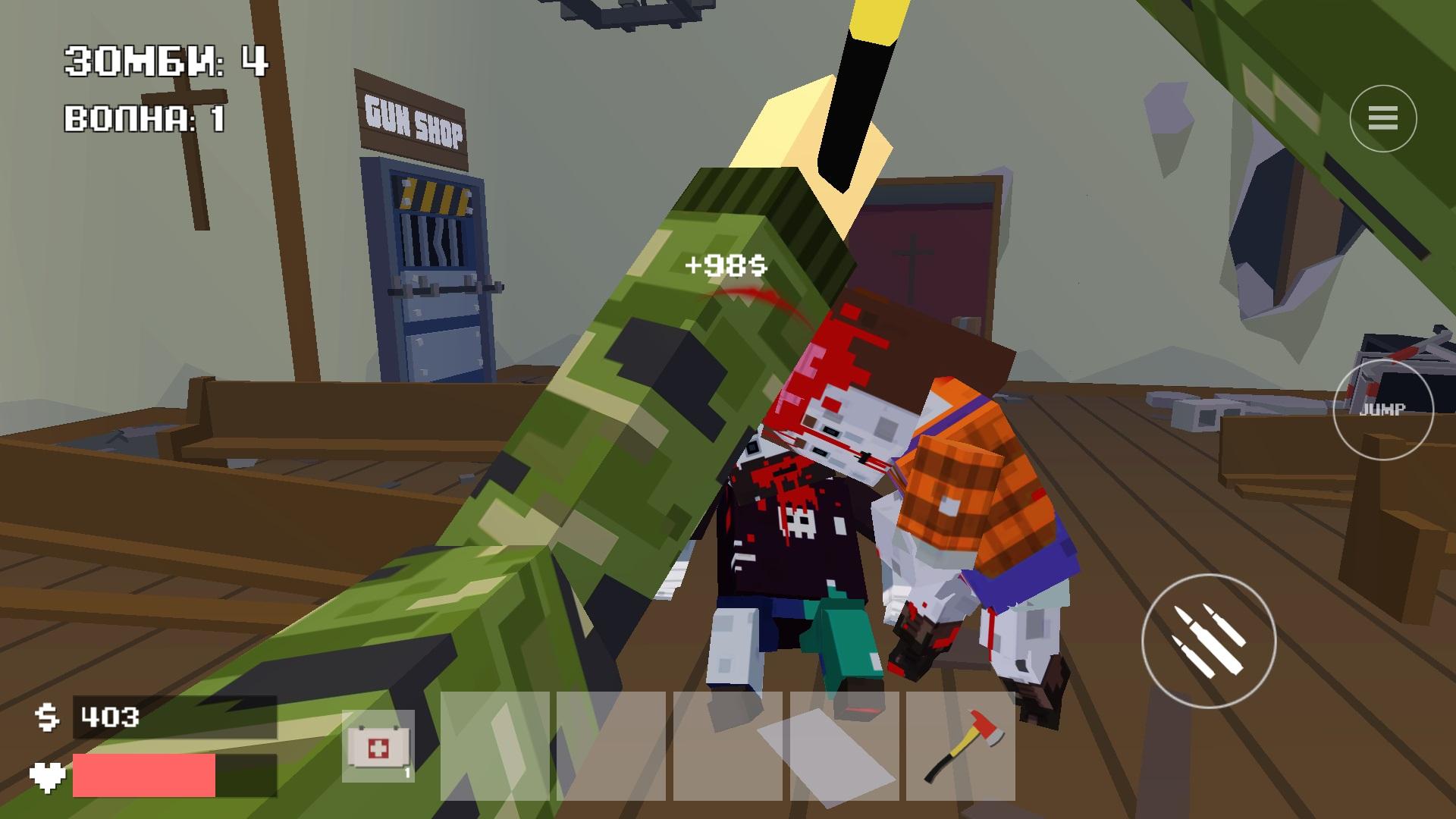 пиксель комбат скачать взлом