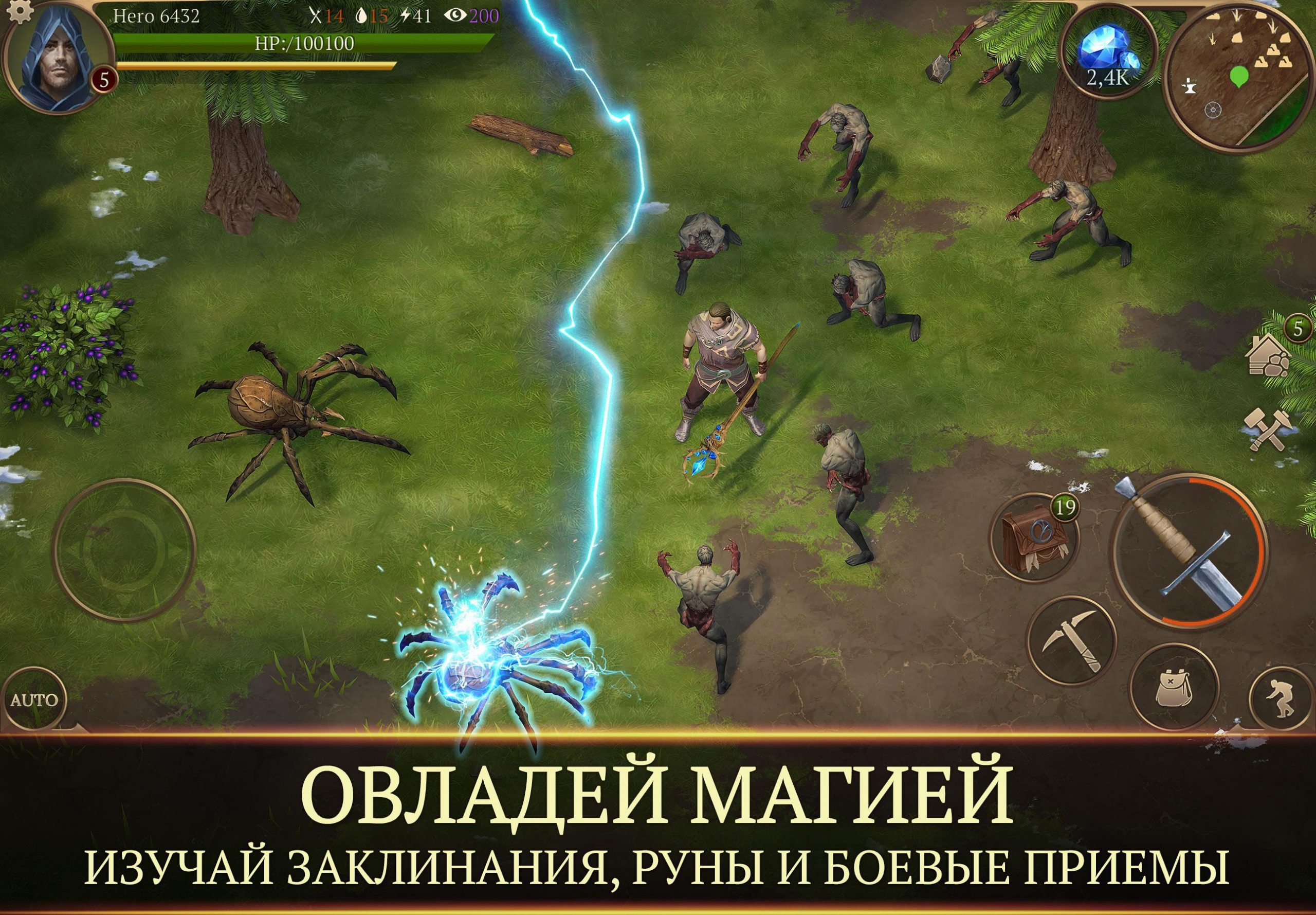 stormfall saga of survival mod