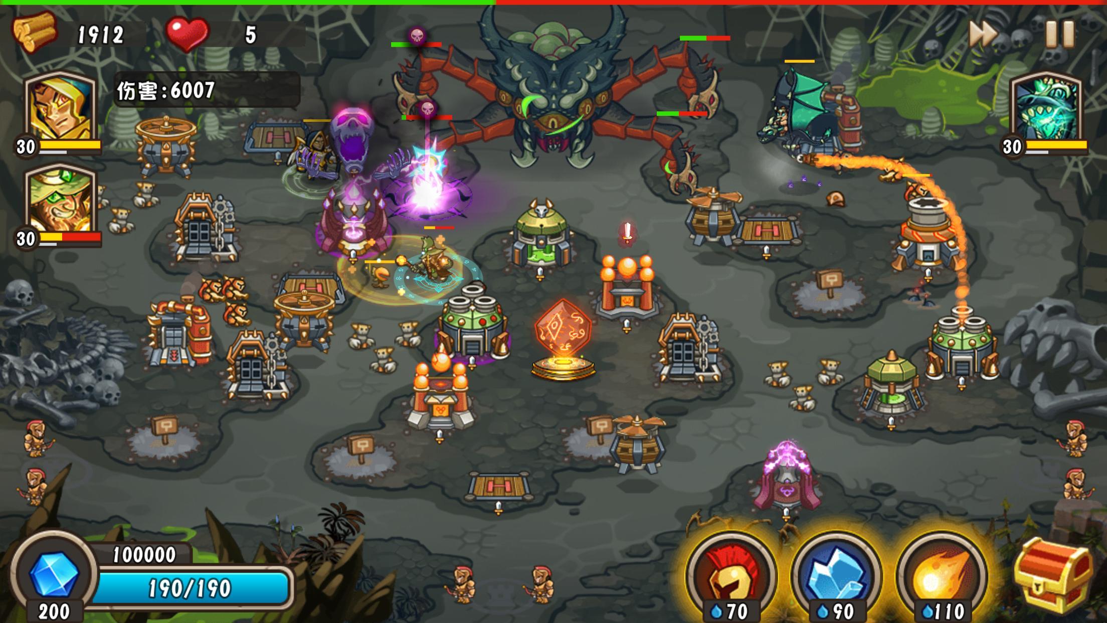 игра Castle Defense для андроид