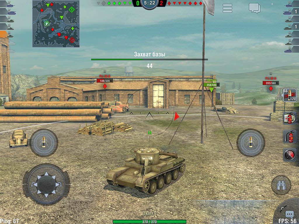 скачать взлом танки