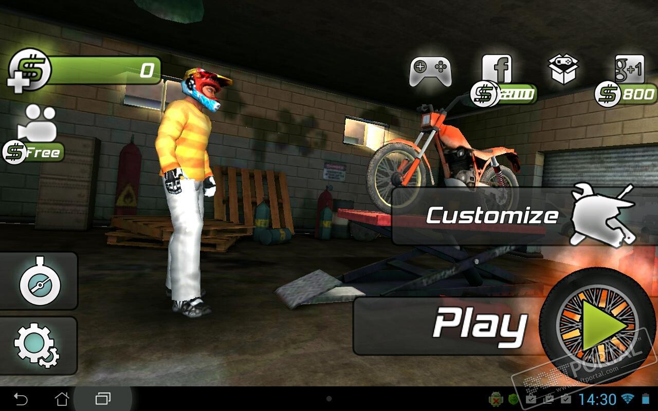 возможность настроить мотоцикл