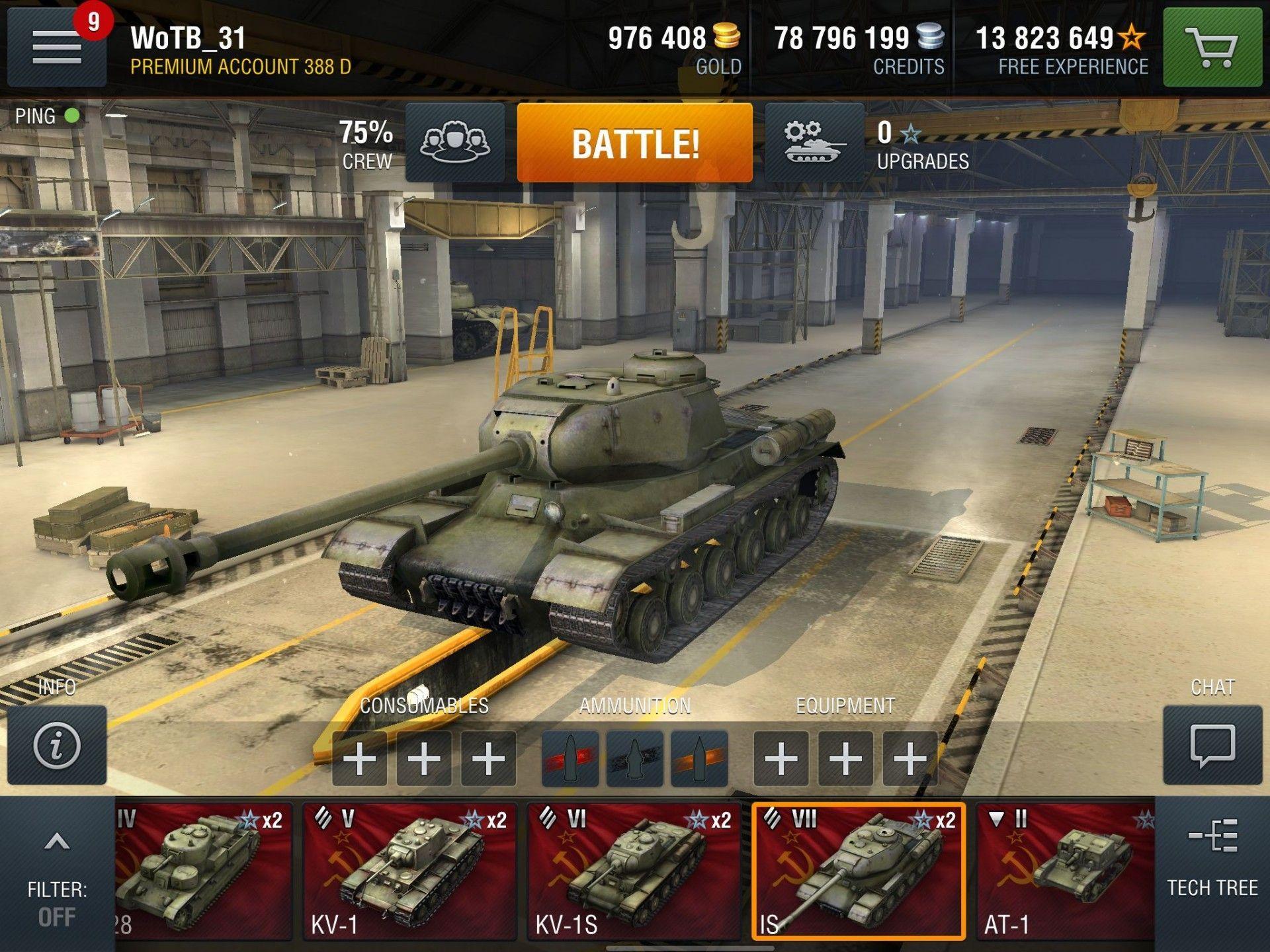 скачать взломанные танки