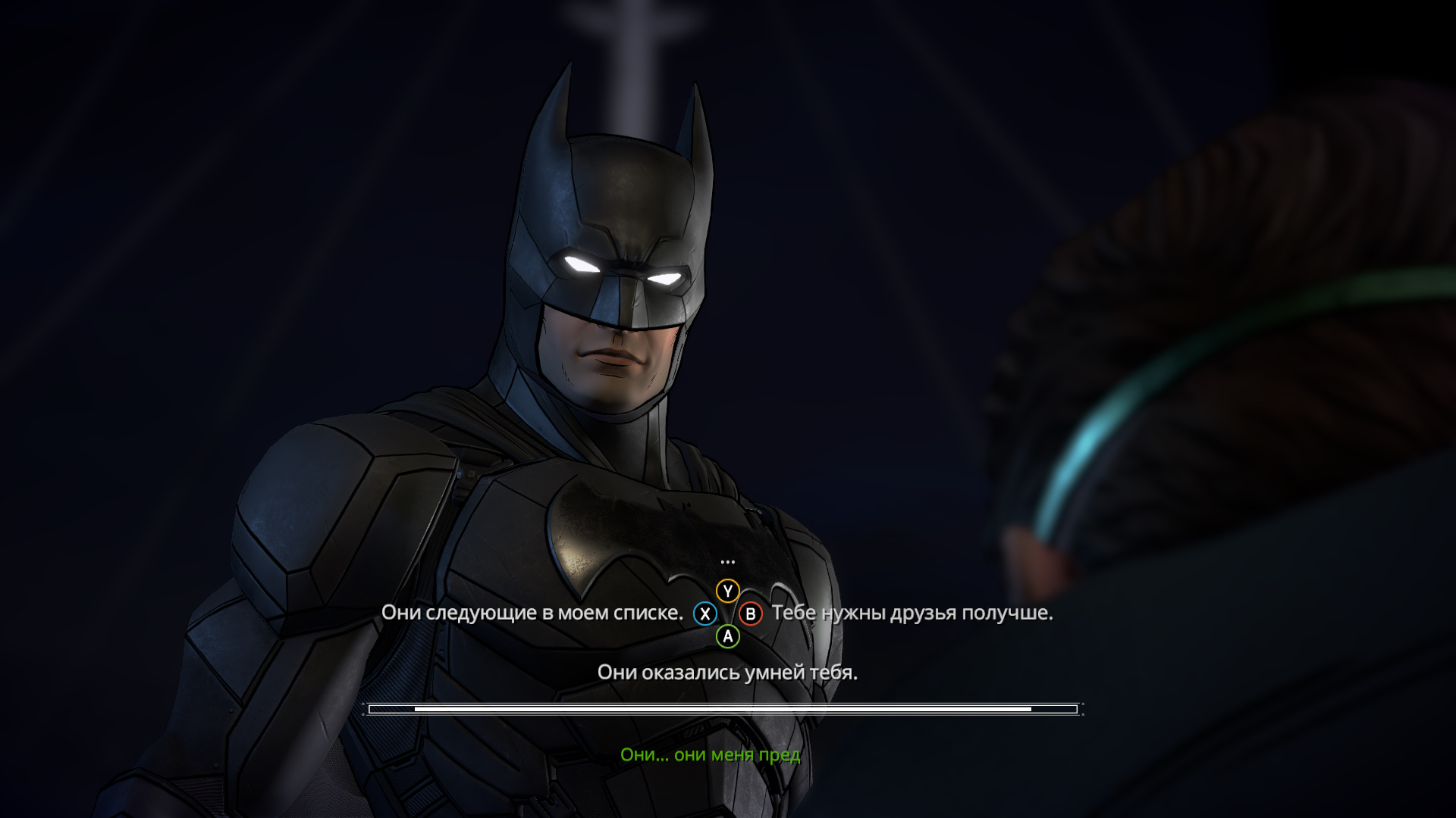 скачать batman the enemy within