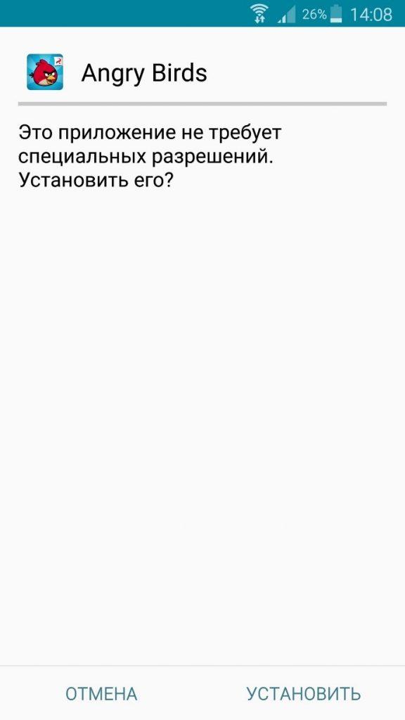 установщик Андроид