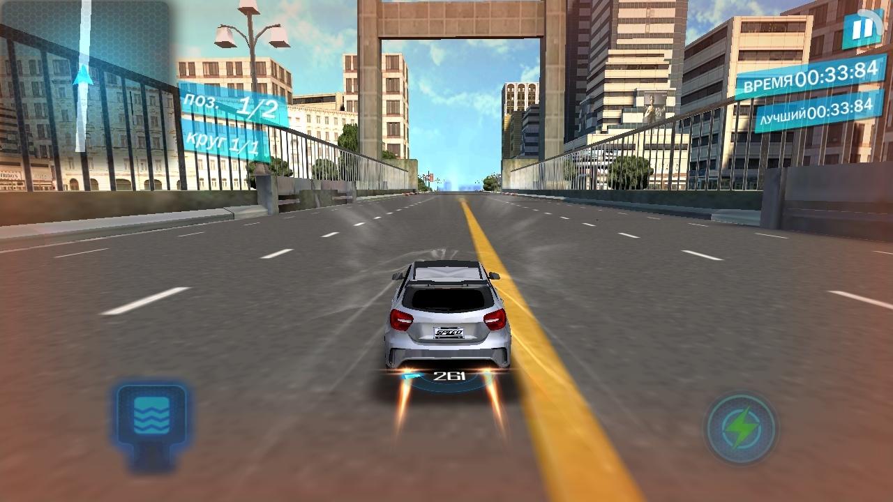 уличные гонки 3d