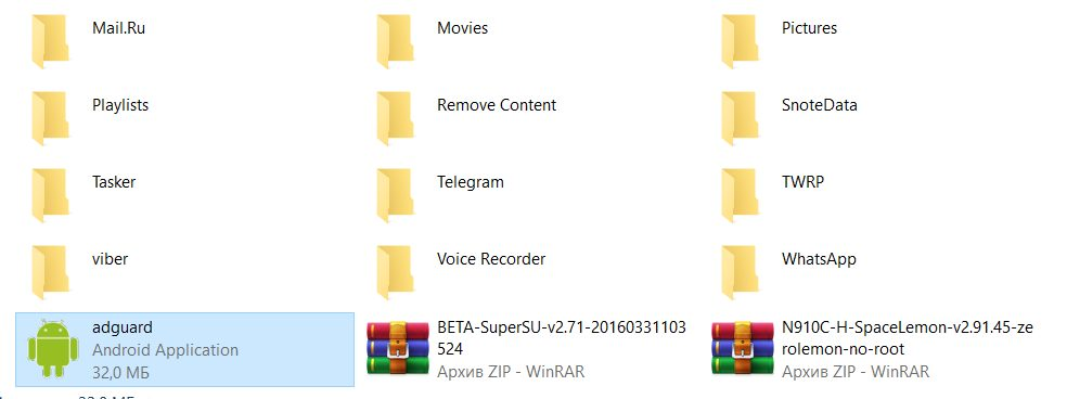 установка апк файла с компьютера