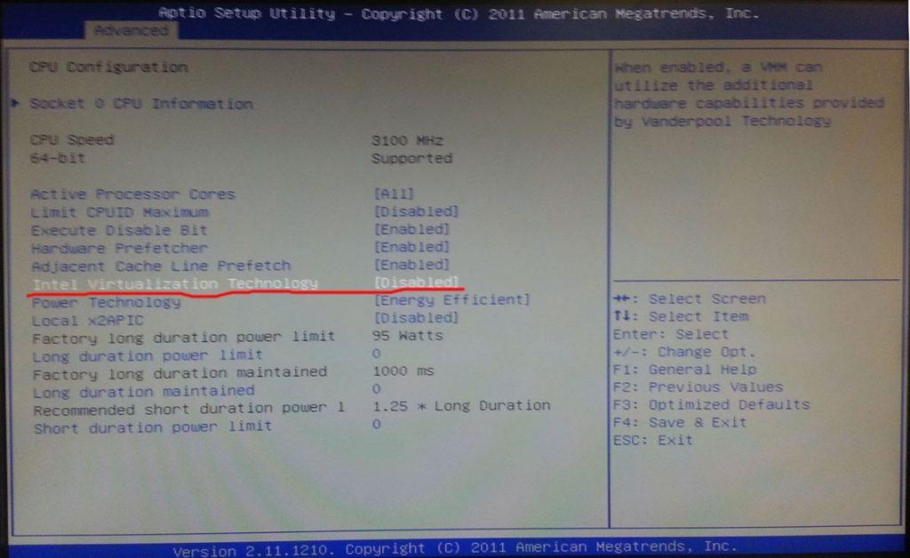 настройки для Intel процессоров