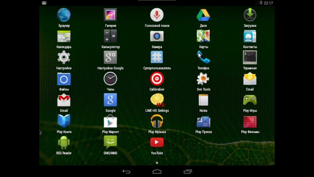 эмулятор для Android-x86