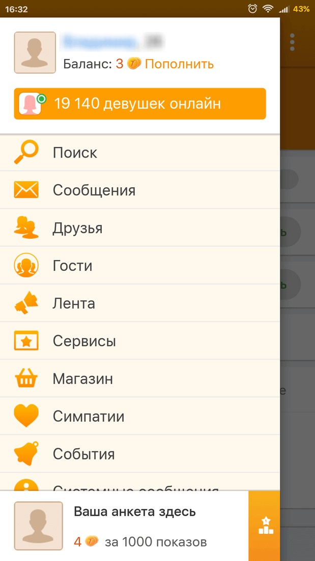 android tabor ru