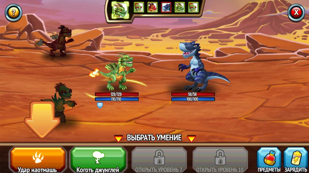 скачать взломанную игру monster legends
