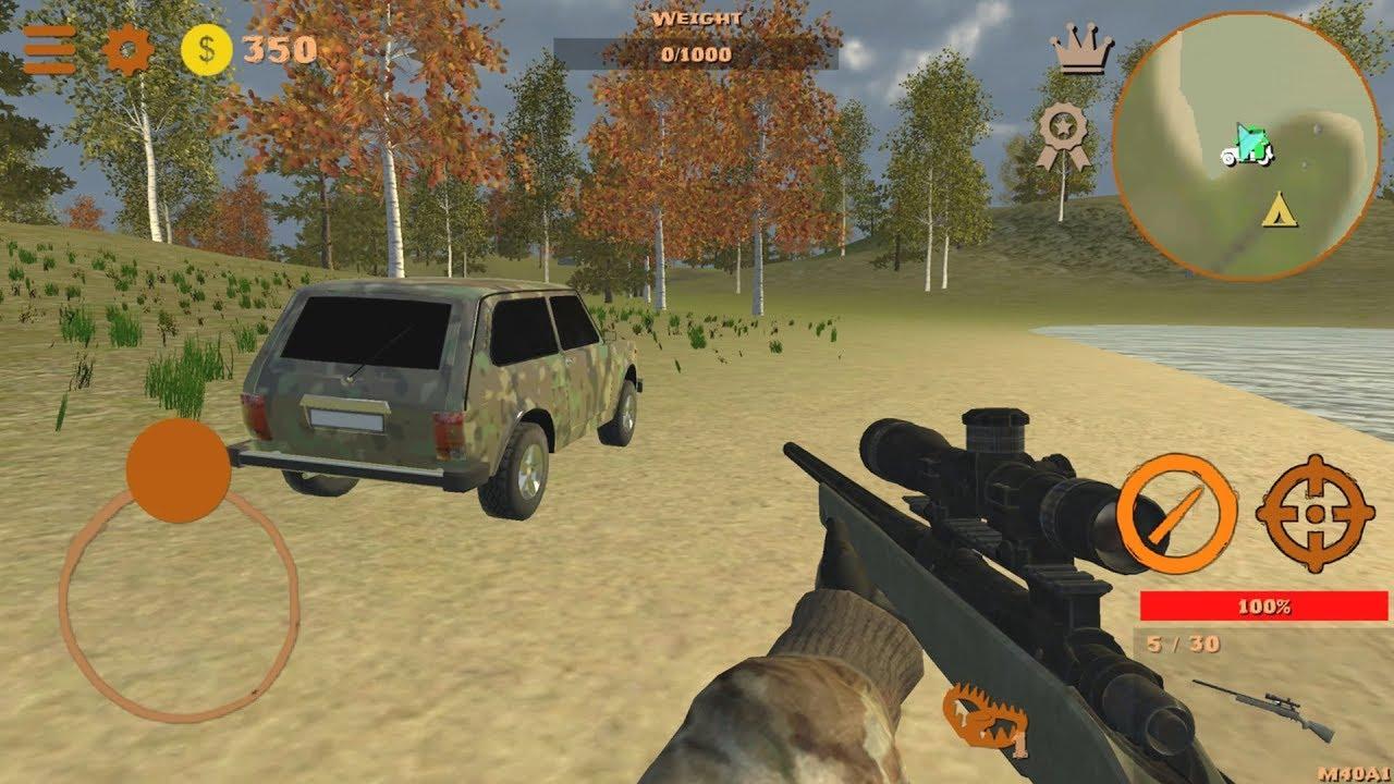 симулятор охоты 4x4