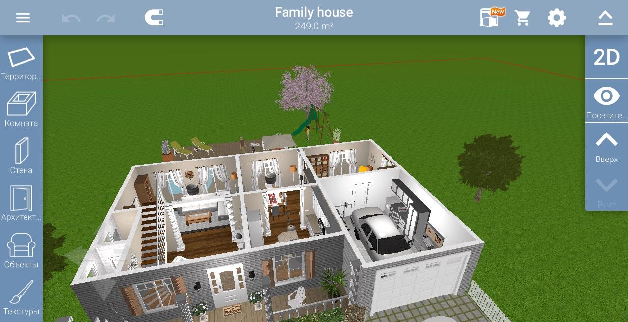 home design 3d полная версия скачать на андроид