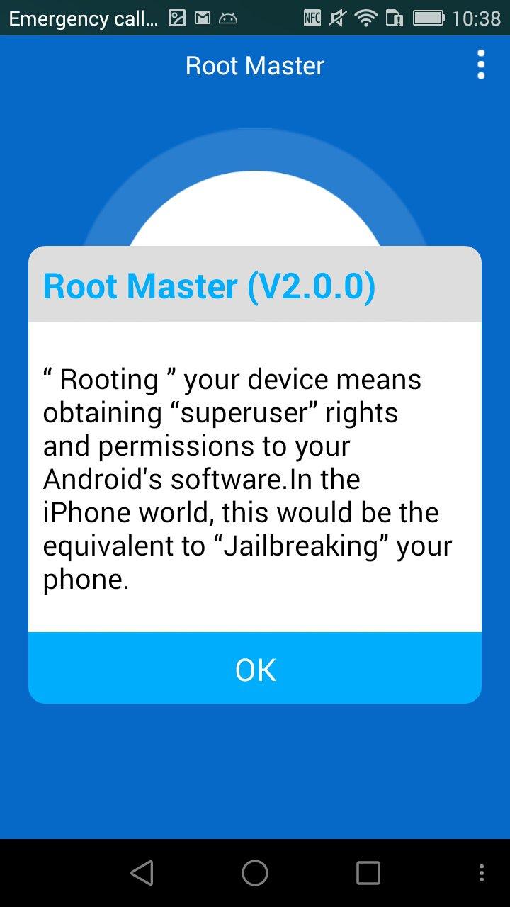root master скачать