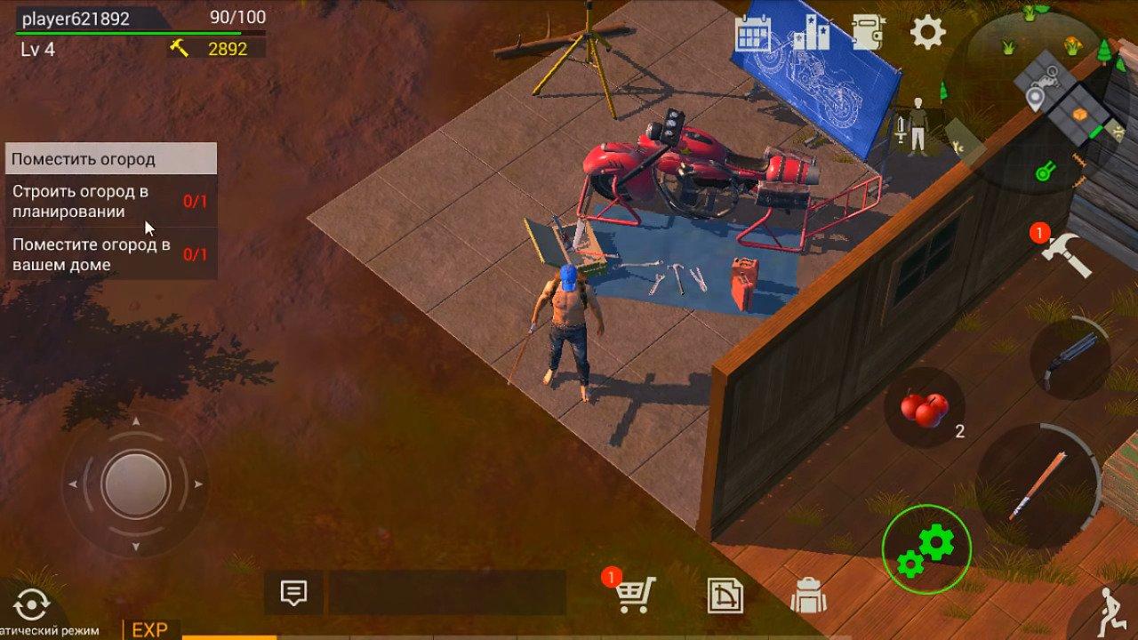 скачать взломанную игру z shelter survival