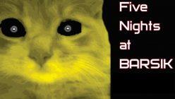 Пять Ночей у Барсика