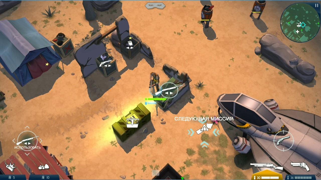 space marshals 2 premium